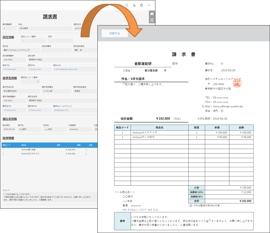 【kintone用アプリテンプレート】シンプル請求書パック