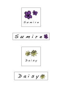 オウンドメディア「Daisy」「Sumire」ロゴ