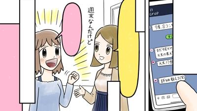 漫画動画作画