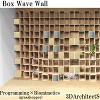 Box Wave Wall
