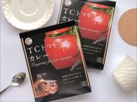 TCトマトのレトルトカレー