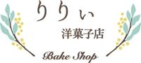 洋菓子店ロゴ