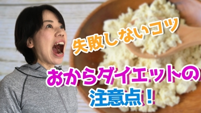 YouTube向け動画編集(解説動画系)