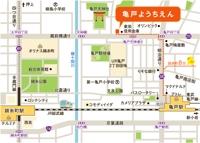可愛らしい地図です。