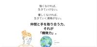 ☆日本で働く外国人労動者向けのKIBI様のWEB検定にご縁を頂きました☆