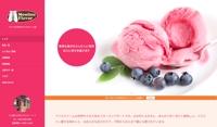 WordPressサンプルサイト「Moulins Flavor」