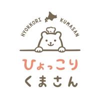 和菓子ブランドのロゴ