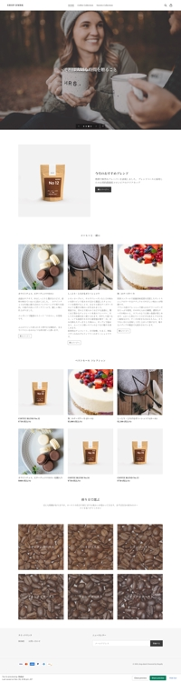ECサイト【Shopify】コーヒー豆、スウィーツ
