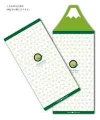 お茶を入れる化粧袋