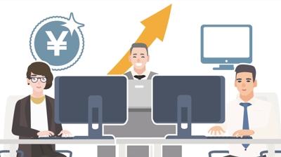 インフォグラフィック/ITシステム