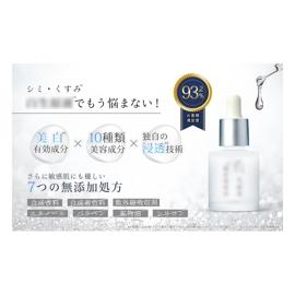化粧品商品バナー(Amazon)