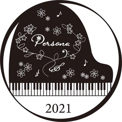 ピアノコンサートのプログラム表紙のロゴ、シンボル