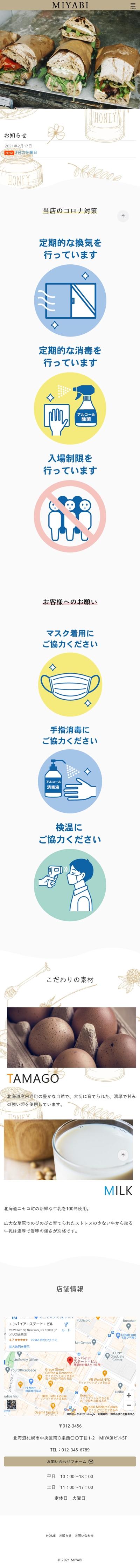① テンプレートC - 3Pプラン【表示価格】+税