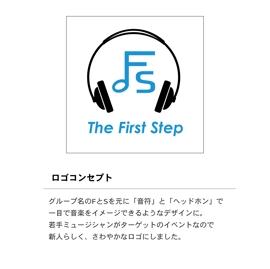 音楽イベントのロゴ