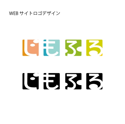 地元食品のWEBサイトロゴ