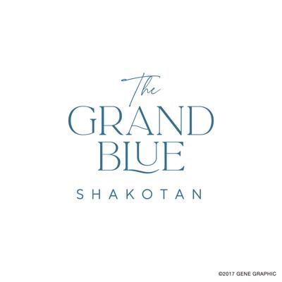 THE GRAND BLUE SHAKOTAN 様