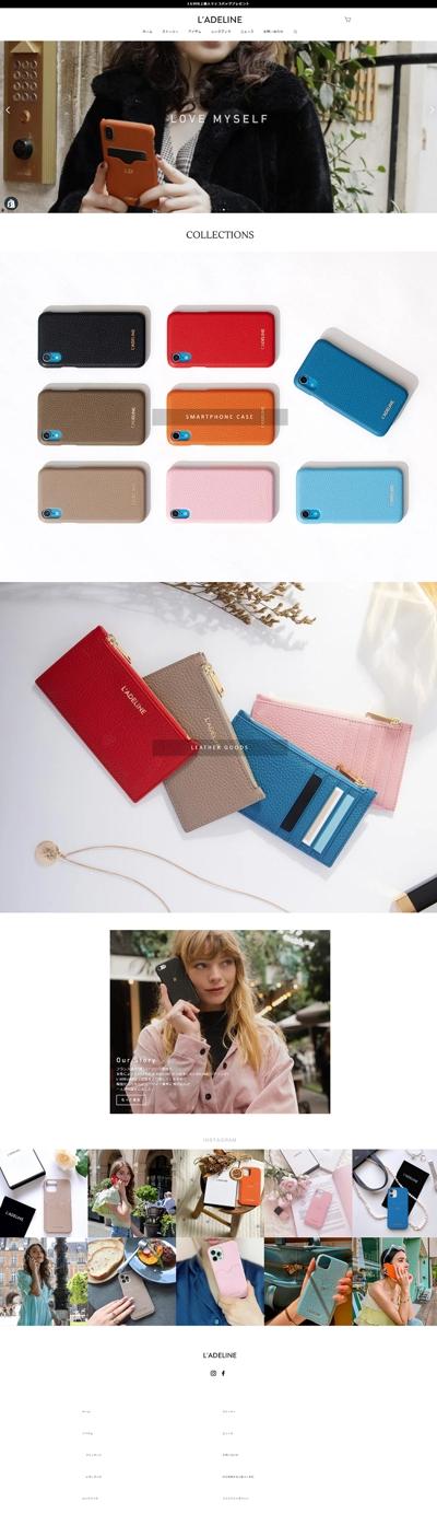 新ブランド【L'ADELINE】刻印機能付きのスマホケースのECサイト構築