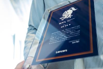 2021年度1Q MVL受賞(Most Valueable Lancer)