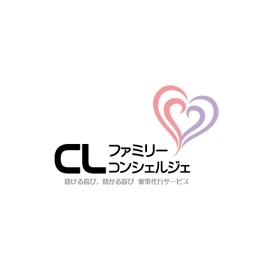 家事代行サービス会社のフランチャイズ展開のロゴ