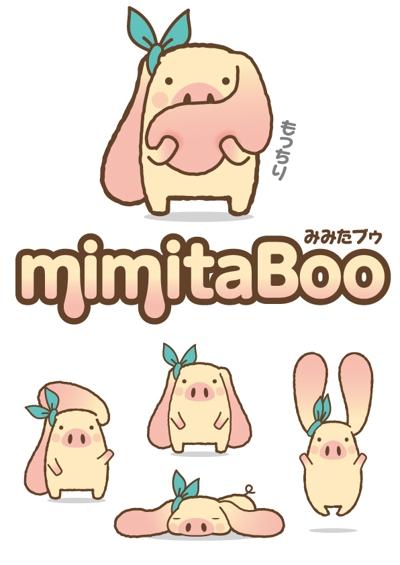 mimitaBoo(みみたブゥ)