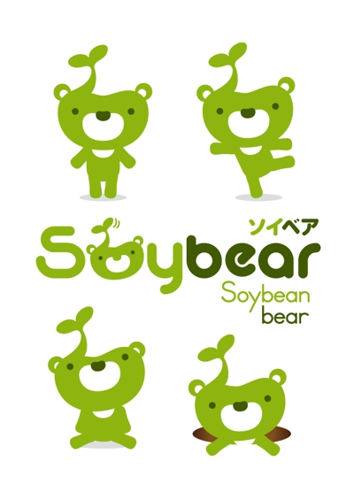 Soybear(ソイベア)