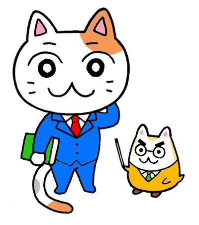 ネコとハムスターのサラリーマン