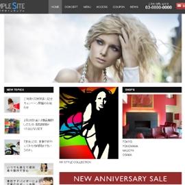 美容・サロン系WEBサイト