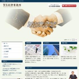 法律・会計系WEBサイト