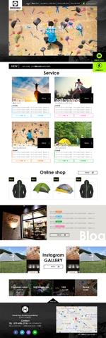 yuri_mさんの家族でお出かけ!アウトドアサイトのホームページ立ち上げに伴い、トップデザイン1P大募集!への提案