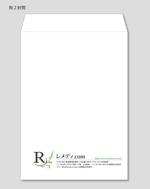 封筒のデザインへの提案