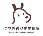 SHY_さんの動物病院のマーク制作への提案