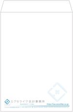 beedoroさんの封筒デザイン エクセライク会計事務所への提案