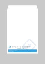 kadu777さんの封筒デザイン エクセライク会計事務所への提案