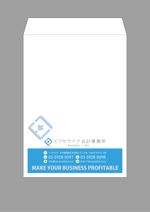 Passo_a_Designさんの封筒デザイン エクセライク会計事務所への提案