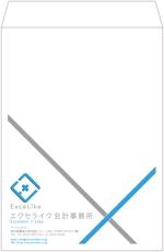halhaさんの封筒デザイン エクセライク会計事務所への提案