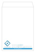 isamuhagaさんの封筒デザイン エクセライク会計事務所への提案
