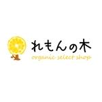rikaさんの自然食品店のロゴ制作への提案
