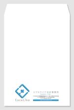 hugelさんの封筒デザイン エクセライク会計事務所への提案