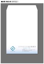 S-Creatorさんの封筒デザイン エクセライク会計事務所への提案