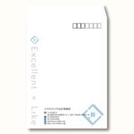 maria9さんの封筒デザイン エクセライク会計事務所への提案