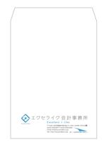 wmanさんの封筒デザイン エクセライク会計事務所への提案