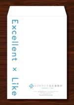 zero_factoryさんの封筒デザイン エクセライク会計事務所への提案