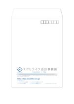 artdic705さんの封筒デザイン エクセライク会計事務所への提案