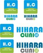 cpo_mnさんの内科クリニックのロゴ制作への提案