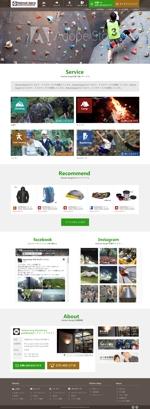 lemonteaさんの家族でお出かけ!アウトドアサイトのホームページ立ち上げに伴い、トップデザイン1P大募集!への提案