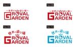 omineさんの新業態「GROVAL GARDEN」ショップロゴの制作への提案