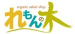 cornさんの自然食品店のロゴ制作への提案