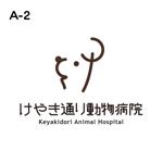 shinshinactさんの動物病院のマーク制作への提案