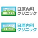watoyamaさんの内科クリニックのロゴ制作への提案