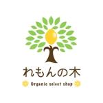 hedgehog_0614さんの自然食品店のロゴ制作への提案